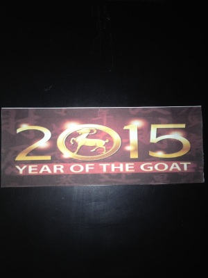 2015 The Year of the Goat